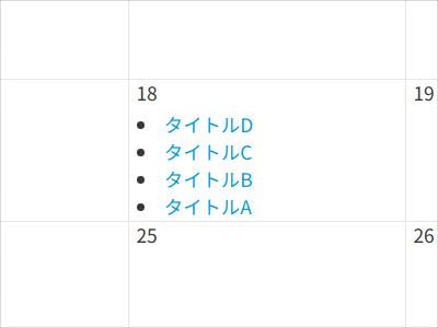 javascript カレンダー